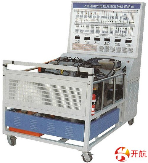 KH-QC09<strong>通用别克V6发动机实验台</strong>