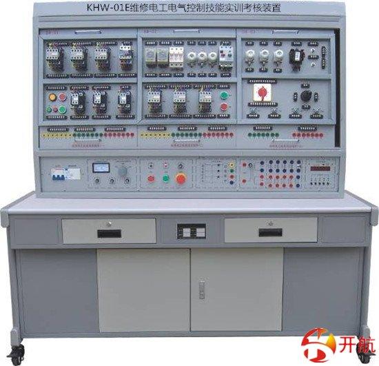 KHW-01E维修电工电气控制技能实训考核装置