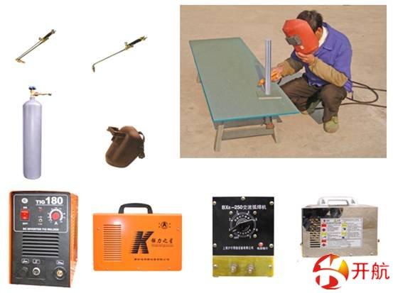 KH-903焊接多功能技术实训成套设备