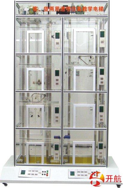 KH-704客货两用透明仿真教学电梯